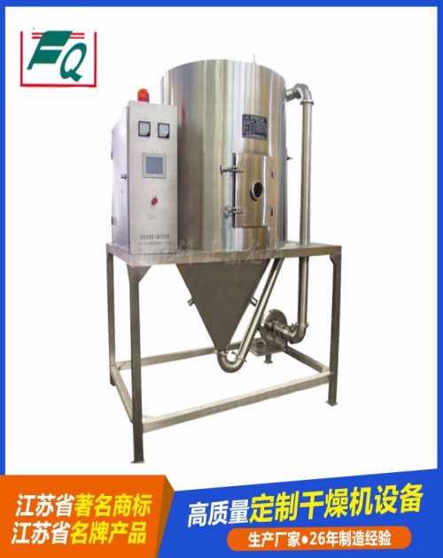 喷雾干燥机生产厂家_滚筒刮板干燥机相关