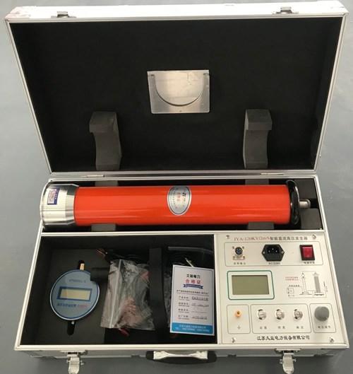 高频直流高压发生器厂家_智能电流测量仪表多少钱