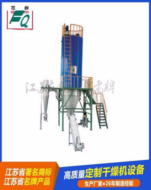 气流干燥机怎么样_真空干燥机相关-江苏范群干燥设备有限公司