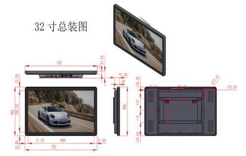 LG硬屏智能一体机_LG硬屏触控产品制造商