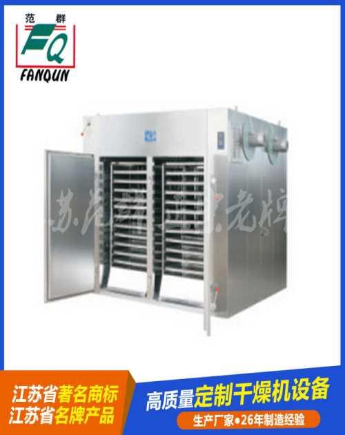天燃气热风循环烘箱报价_防爆热风循环烘箱相关