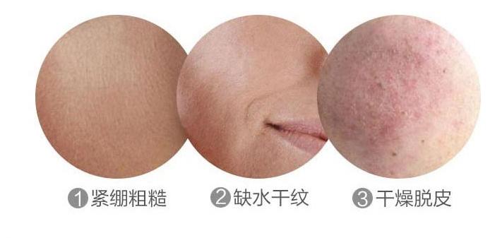 台湾通用香水推荐
