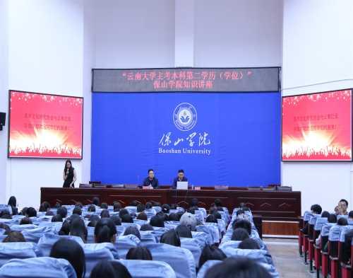 成人教育电话_云南师范大学其他教育、培训哪家好