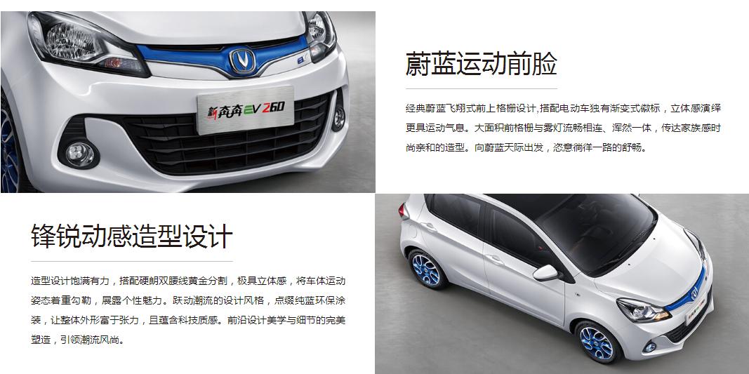 南昌电动汽车销售_江西其他其他专用汽车厂家
