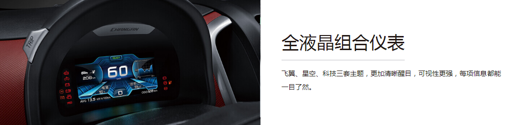 宜春新能源汽车销售_汽车座套相关