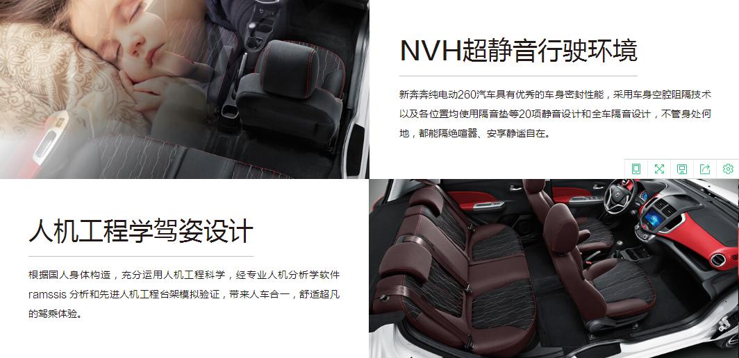 江西江裕新能源汽车哪家便宜_丰城其他其他专用汽车商家
