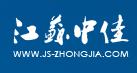 江苏中佳紧固件制造有限公司