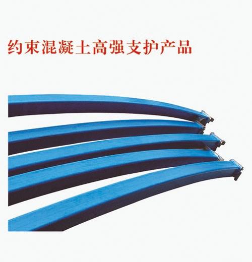 菏泽矿用约束混凝土拱架供应商_U型工程机械配件