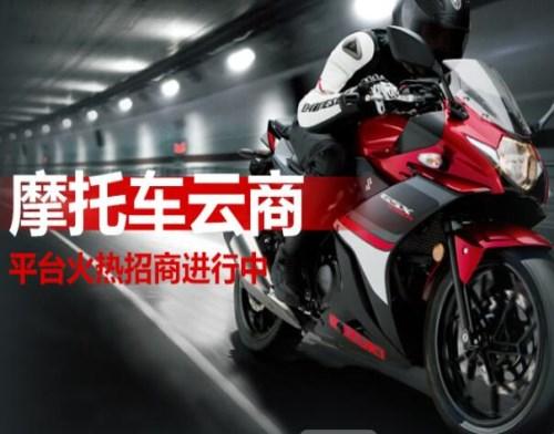 宗申摩托车_本田其他摩托车