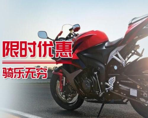 摩托车街车大全_本田其他摩托车商城