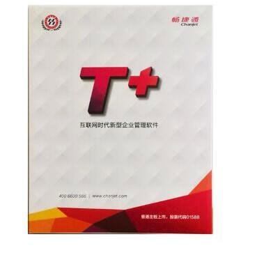 四川用友软件总代理电话_企业管理软件