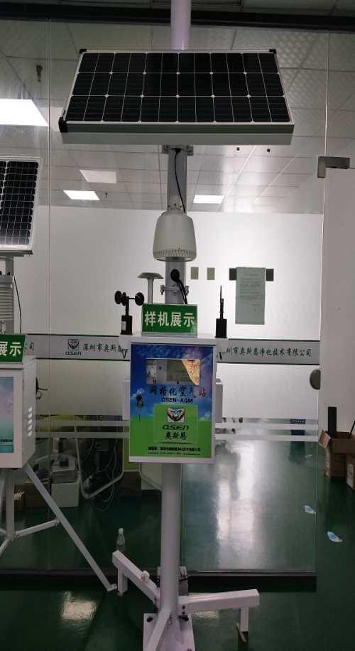 学校网格化微型空气站供应商_空气网格化监测相关