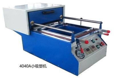 扬州微型吸塑机价格_二手吸塑机相关