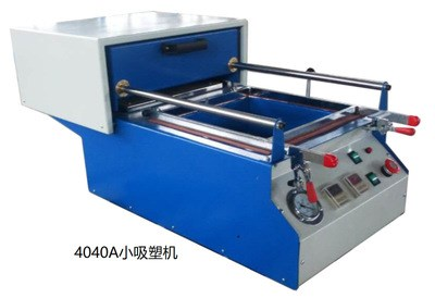 无锡吸塑打板机制造商_苏州机械及行业设备厂家