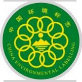 北京中环联合环境标志1型认证_消防警示标志相关