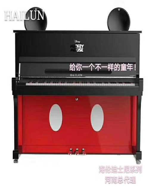 儿童钢琴_出口儿童钢琴相关-河南欧乐乐器有限公司