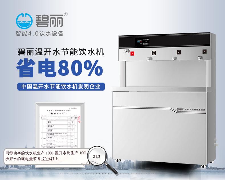 EMTEC净水器维修安装_净水器价格相关-洛阳泽涵商贸有限公司