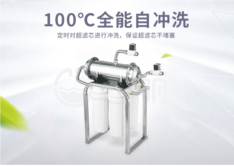 伊美特净水器水质怎么样_净水器价格相关-洛阳泽涵商贸有限公司