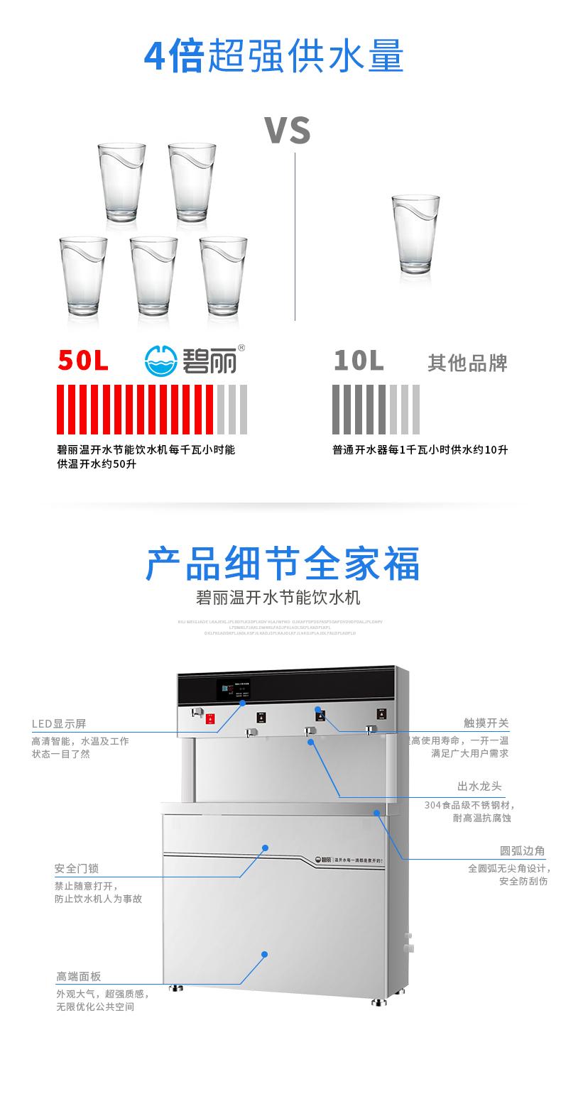 自动型饮水设备维修_净水器、净水设备相关-洛阳泽涵商贸有限公司