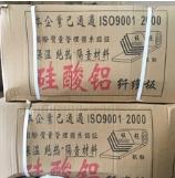 云南保温材料价格_保温、隔热材料相关