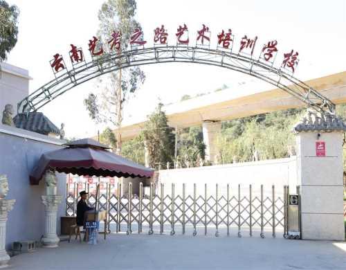 云南艺考_知名其他教育、培训学校