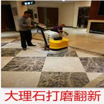 水泥地面打磨费用_水磨石商务服务晶面处理