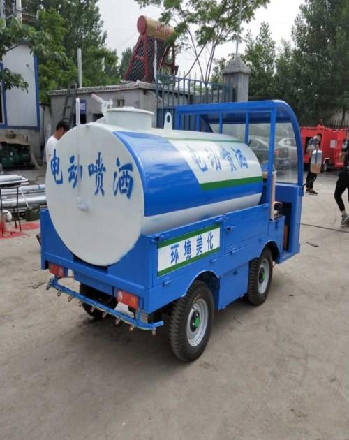 菏泽小型电动洒水车厂家电话_四轮喷洒车生产公司电话