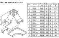 长春槽式电缆桥架厂_沈阳桥架