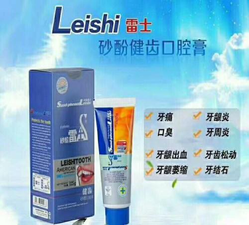 西安合邦生物科技有限公司北京总部