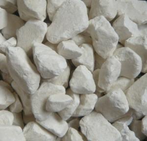 山东脱硫石灰厂家_砂石,石灰和石膏相关-安阳豫鑫活性灰石有限责任公司