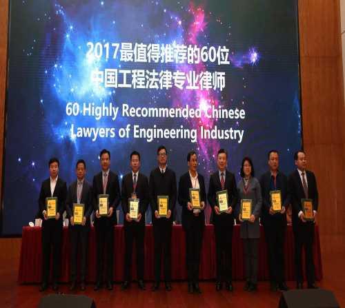房产律师_上海法律服务顾问