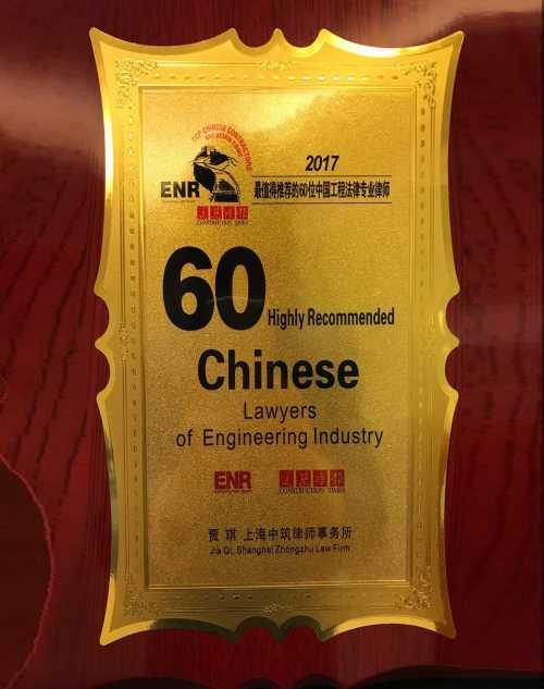 涉外民事法律援助_专业法律服务援助