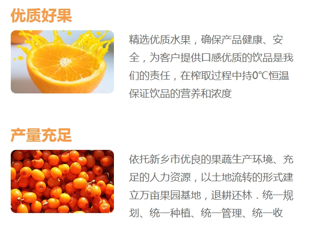 蓝莓汁饮料加盟_其他食品、饮料加工机械相关