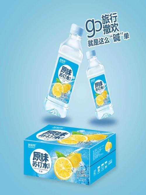 水蜜桃味苏打水_大象苏打水相关-新乡市发财雨饮品有限公司