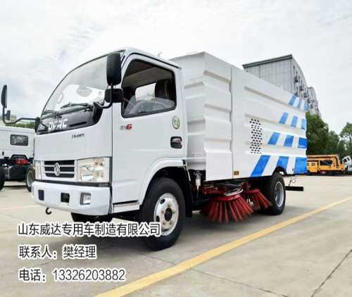 电动扫路车_电动扫地车配件相关-山东威达专用车制造有限公司