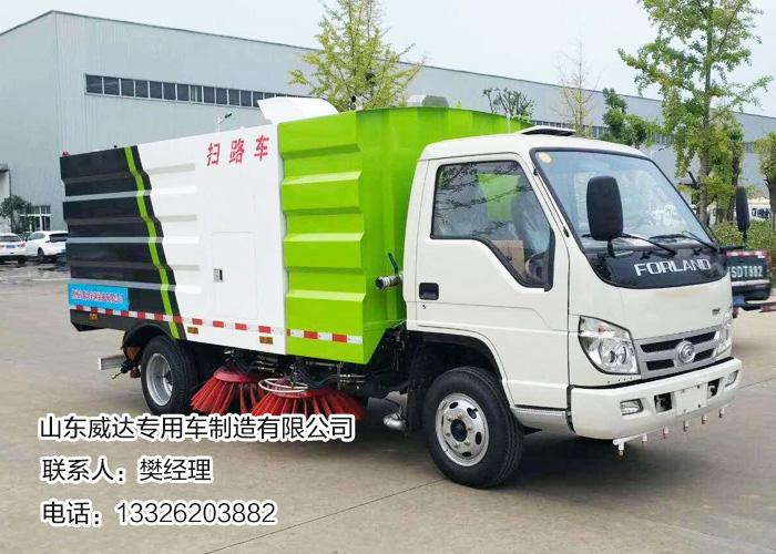 保洁电动三轮垃圾车价格_环卫电动垃圾车厂家