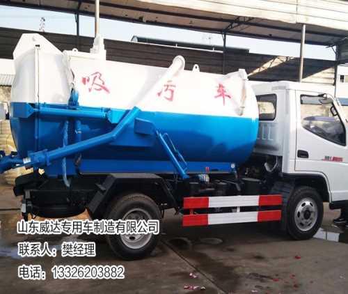 吸污车_小型吸污车生产厂家-山东威达专用车制造有限公司