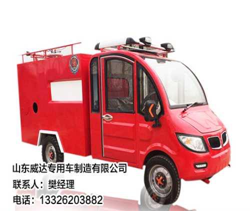 山东小型电动垃圾车生产厂家电话_勾臂式垃圾车