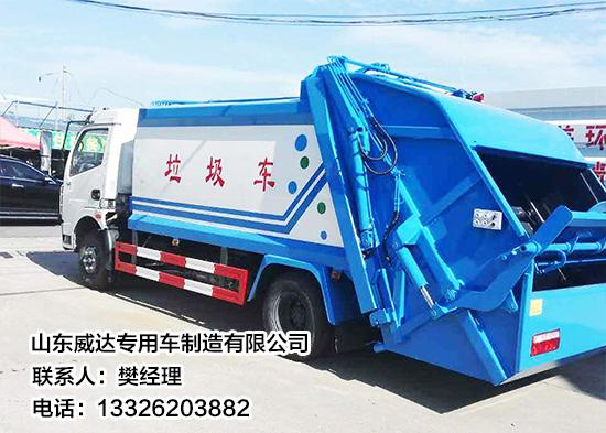新能源电动扫路车厂家直销_扫地车电动清扫车相关