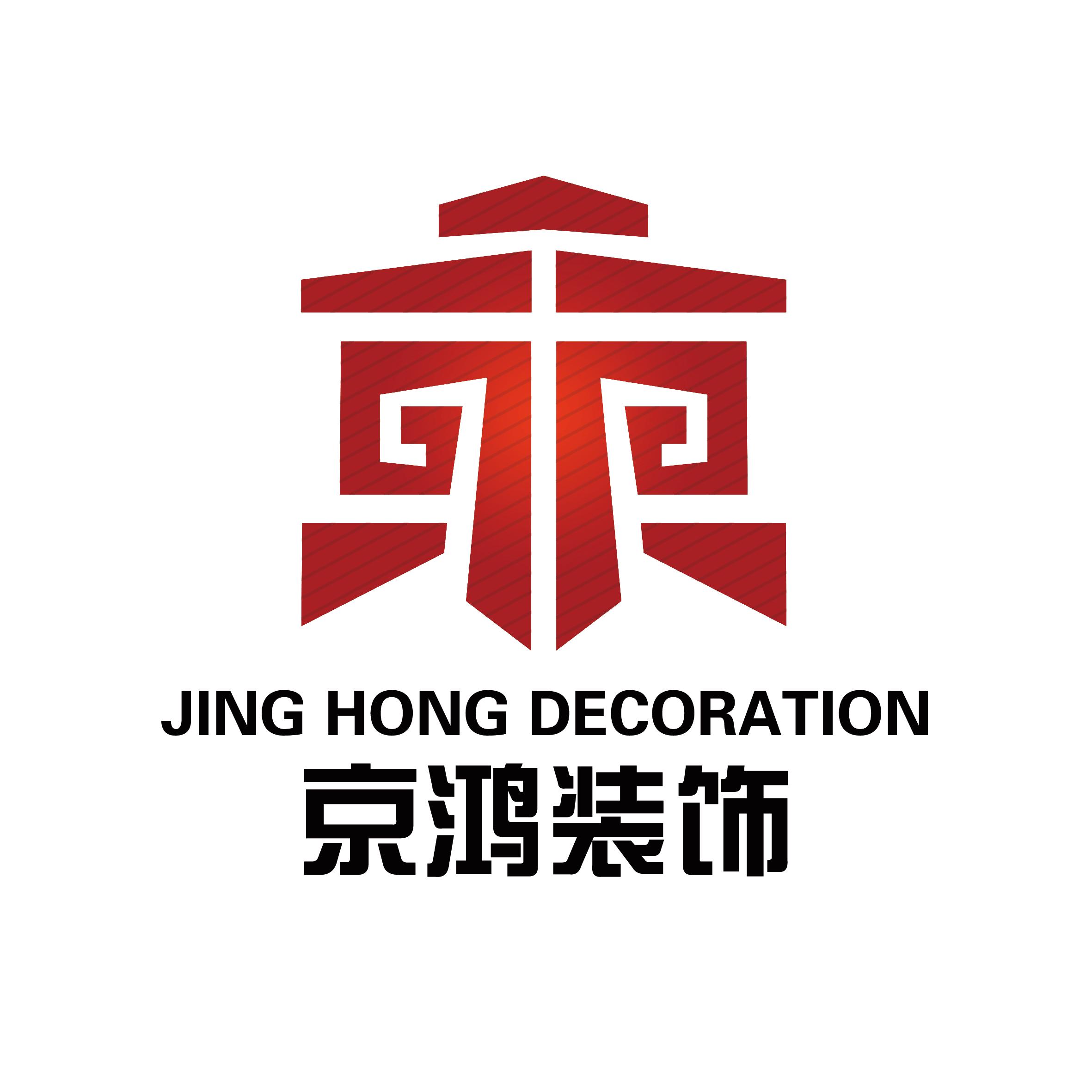 珲春市京鸿装饰工程有限公司