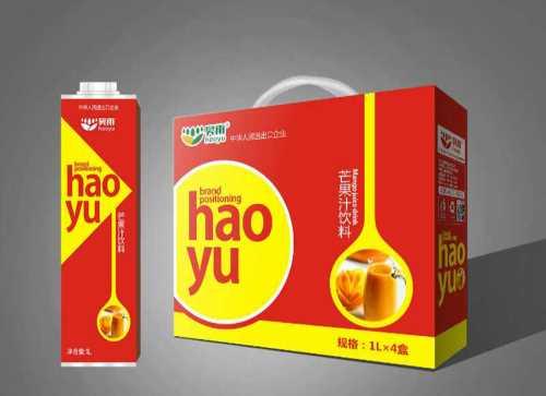 采购芒果汁_瑞丽江芒果汁相关-新乡市及时雨饮品股份有限公司