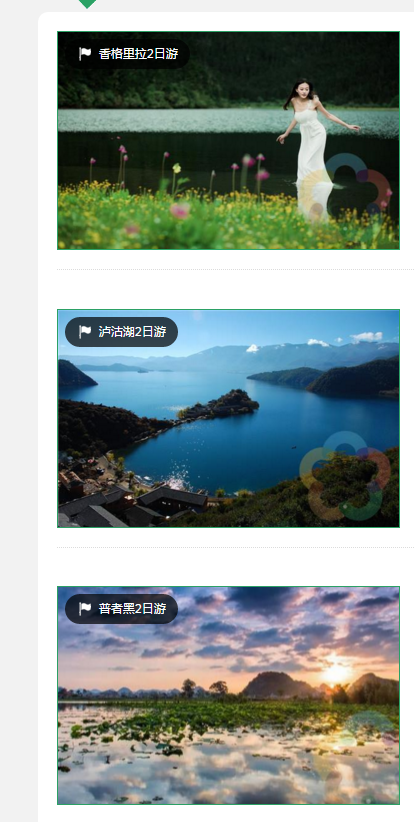 去哪儿云南旅游景点_去旅游服务景点推荐
