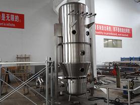 优质沸腾干燥机结构_fl沸腾制粒干燥机相关-常州市益瑞干燥设备有限公司