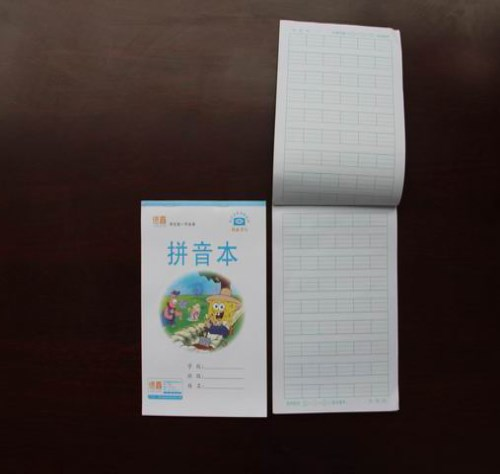 新乡专业作业本印刷生产厂家_小学生作业本相关