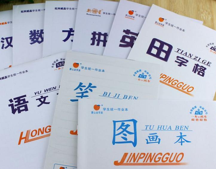 鹤壁专业语文作业本_16开纸类印刷制造商