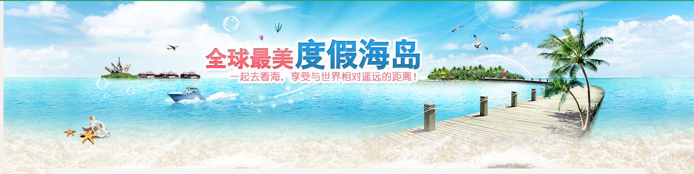 知名海岛旅游咨询电话_2019云南去旅游服务哪家便宜