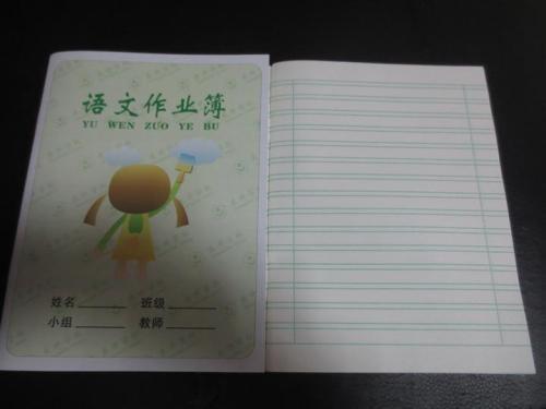 濮阳小学生作业本印刷哪家好_小学生作业本 32k相关