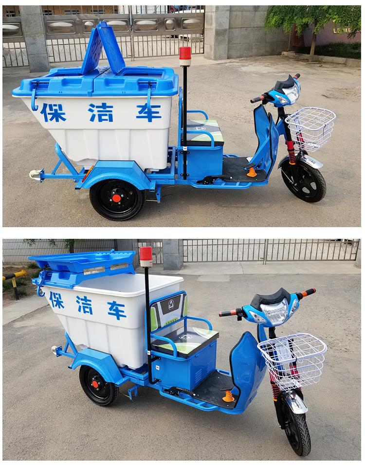 安徽自卸式电动三轮垃圾车厂电话_环卫电动垃圾车生产厂家电话