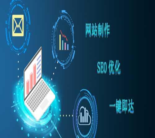 广西南宁网站设计公司南宁网站建设电话_营销型网站开发软件开发推荐