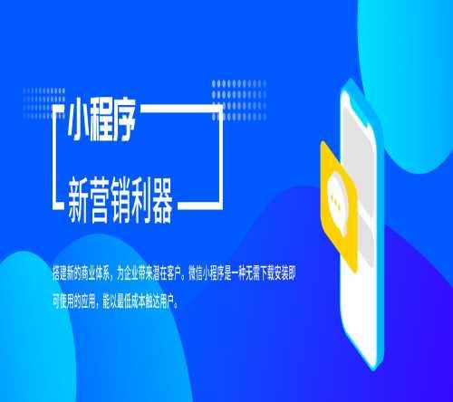 南宁南宁网络推广南宁网站建设联系电话:07715503673_南宁网站设计公司软件开发价格